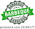 barbeque stamp. sign. seal 29186177