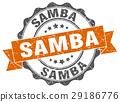 samba stamp. sign. seal 29186776