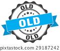 vector, sticker, stamp 29187242