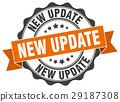 vector sticker stamp 29187308