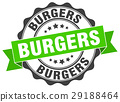 burgers stamp. sign. seal 29188464