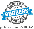 burgers stamp. sign. seal 29188465