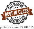 vector sticker stamp 29188615