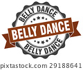 belly dance stamp. sign. seal 29188641