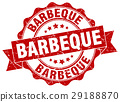 barbeque stamp. sign. seal 29188870