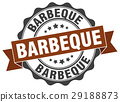 barbeque stamp. sign. seal 29188873