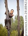 extrim race concept. Survival woman 29189421