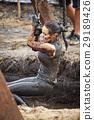 extrim race concept. Survival woman 29189426