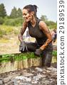 extrim race concept. Survival woman 29189539