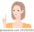A woman pointing to a finger 29192583