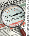 IT Support Technician Wanted. 3D. 29192651