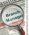 Branch Manager Wanted. 3D. 29192659