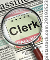 Clerk Wanted. 3D. 29193523