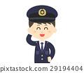 beat, cop, police 29194404