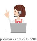 person, female, lady 29197208