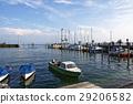 Meersburg at Lake Constance 29206582