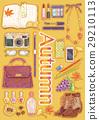 the image of fall, cosmetics, fashion 29210113