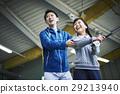coach, teaching, girl 29213940