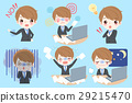 商业 商务 情感 29215470