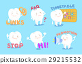 set of dental web design 29215532