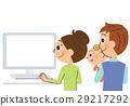 個人電腦 電腦 計算機 29217292