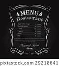 Blackboard restaurant menu hand drawn frame 29218641