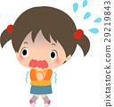 一個小女孩顫抖著,顫抖著 29219843