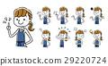 圍裙圖的婦女:集合,變異 29220724