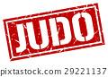 judo square grunge stamp 29221137