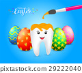 Cute cartoon tooth with paintbrush. 29222040