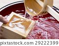 japanese, sake, alcohol 29222399