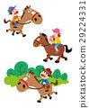 騎馬 騎馬俱樂部 馬術俱樂部 29224331