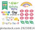 golden week logo 29230814
