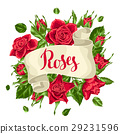 Decorative ribbon with red roses. Beautiful 29231596