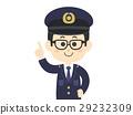 경찰 29232309