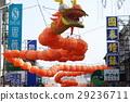 臺灣燈會於彰化 29236711