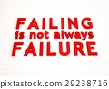 Failing is not always failure. 3D illustration. 29238716