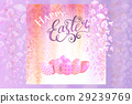 Spring background with blooming wisteria 29239769