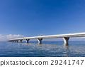 東京灣橫斷道路 東京灣 橋 29241747