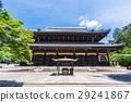 南禪寺 寺廟院牆 紅豆 29241867