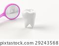 teeth tooth dental 29243568