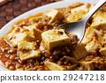 麻婆豆腐 豆腐 中餐 29247218