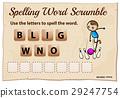游戏 信 字母 29247754