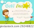 certificate, award, template 29248822