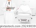 clipboard doctor hospital 29249039