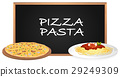 Pizza and pasta on the plates 29249309