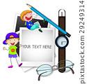 object, template, boy 29249314