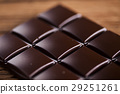 Dark homemade chocolate bars and cocoa pod  29251261