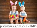 孩子 雞蛋 兔子 29251685
