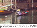 Floating  market 29253598